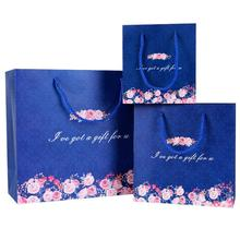 10pcs/lot Floral Gift Bag Bouquet Cosmetics Paper Bag Wedding Favors Thank You Gift Box Package Birthday Party Candy Bags 100 pcs paper gift bags with handles for wedding birthday party favors small bag present cosmetics jewelry kraft paper bag candy