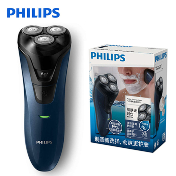Genuine Philips Electric Shaver FT668 With 1 LED Indicator Rotary Rechargeable Washable Wet/Dry for Men's Electric Razor