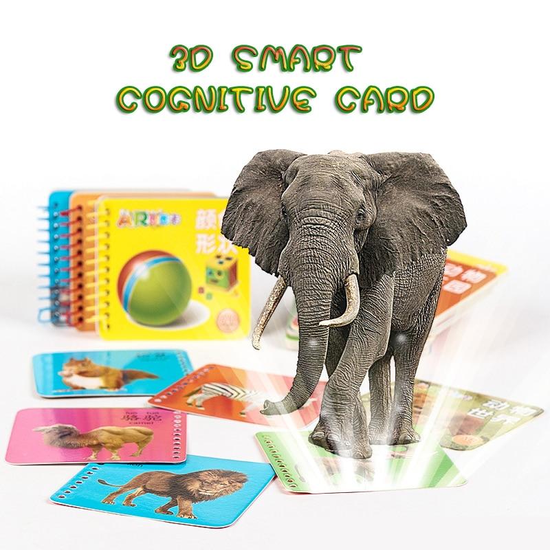 3D 4D AR книга Обучающие устройства развивающие игрушки изучение алфавита Математические игрушки Игрушечные лошадки для обучения детей Номер... ...
