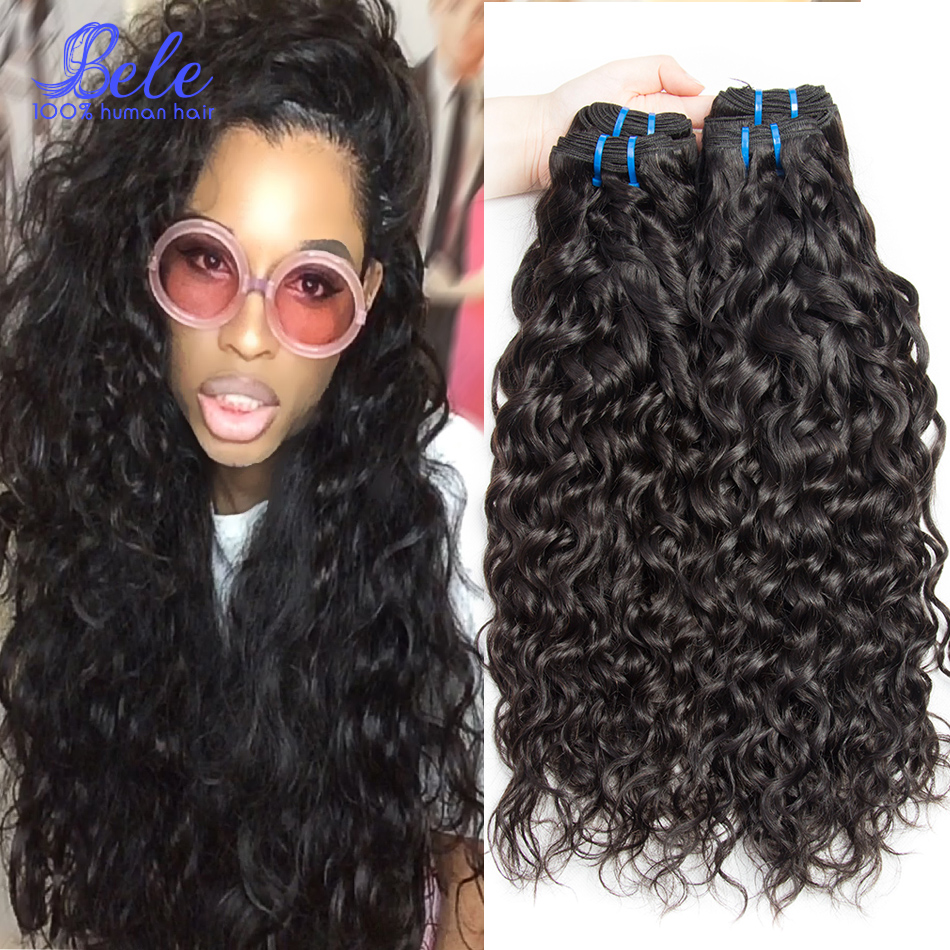 Malaysian Water Wave Virgin Hair 4 Bundles Deals Natural Wave