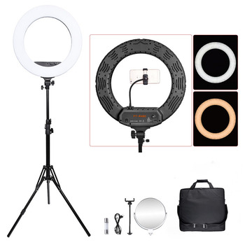 """Fosoto FT-R480 18 """"lampa pierścieniowa 3200-5800K możliwość przyciemniania oświetlenie fotograficzne lampa pierścieniowa led statyw lustro na aparat telefoniczny Photo Video"""