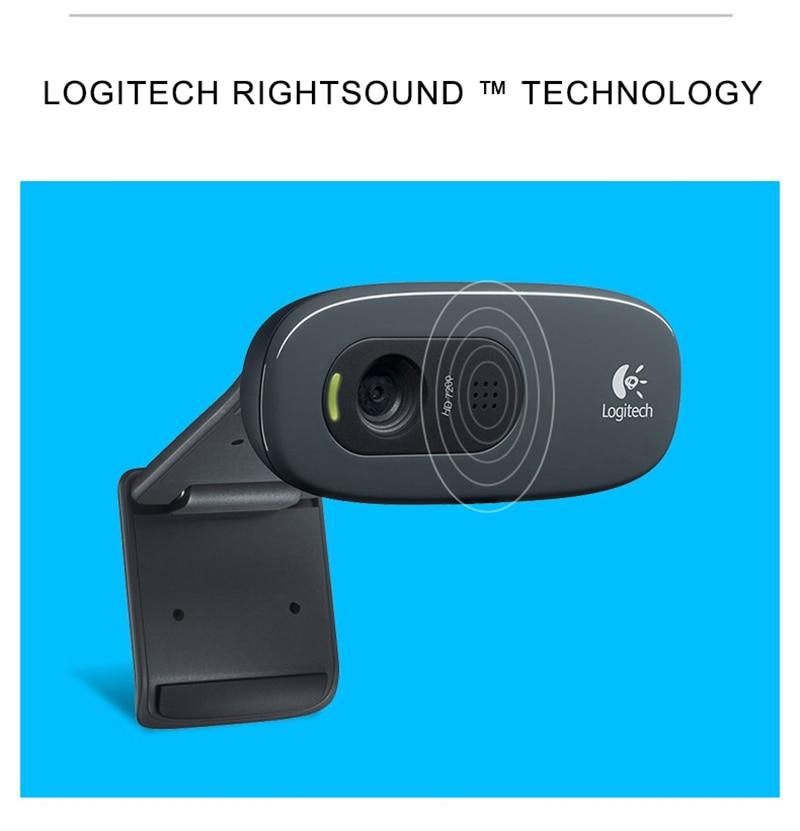 Logitech C270 HD Webcam 4
