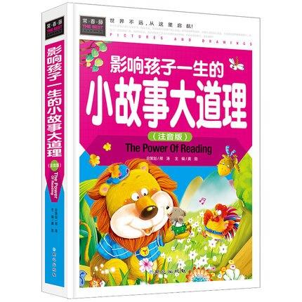 Chinesische kurze geschichten buch kinder Kinder Kurze Sinnvolle ...