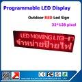 P10 открытый красный цвет из светодиодов для магазин банковского рекламы DIP открытый из светодиодов программируемый прокрутка сообщение войти 32 * 128