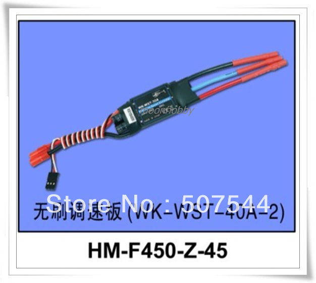 Walkera HM-F450-Z-45 V450D03 Brushless Speed Controller Walkera V450D03 Parts Free Shipping with tracking walkera hm f450 z 45 v450d03 brushless speed controller walkera v450d03 parts free shipping with tracking