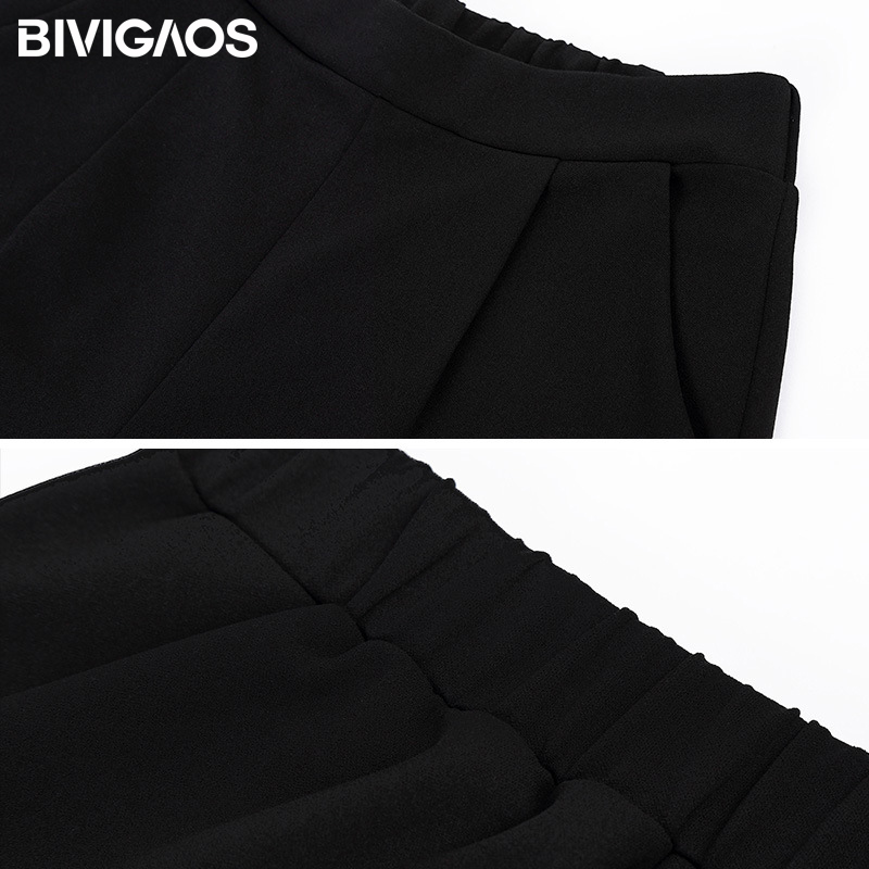 BIVIGAOS Spring Summer New Ladies Korean OL Black Harem Pants Breathable Thin Casual Pencil Pants Simple