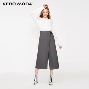 Image 2 - Vero Moda سروايل كابري غير رسمية واسعة الساق مزينة بالخصر للنساء جديد