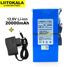 LiitoKala Universal 12V / 11.1V Li-ion battery capacity 20000mAh 15000mAh 9800mAh, 12.6V Polymer lithium-ion  batteries