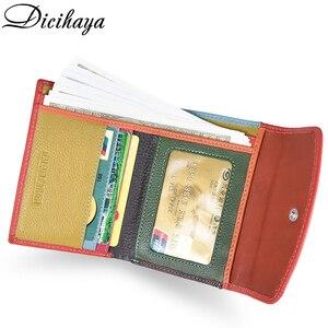 Image 5 - DICIHAYA النساء محافظ صغيرة زر على الموضة محفظة جلدية النساء السيدات حافظة للبطاقات العروة مخلب الإناث محفظة المال كليب المحفظة
