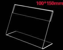 20PCS/LOT   100x150mm   L-Shaped Transparent Clear Acrylic Price Tag Sign Plastic Plexiglass Table Stand все цены
