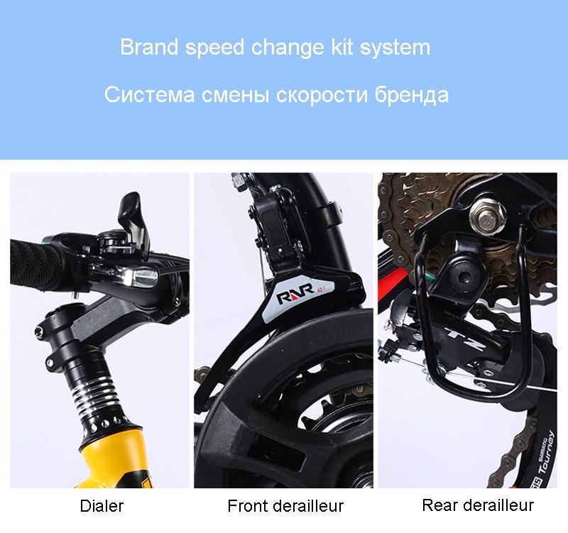 HTB1owkGa.Y1gK0jSZFMq6yWcVXa1 26inch mountain bike 21speed folding bicycle Adult bike Men's and women's mountain bike Spoke wheel and knife wheel bike