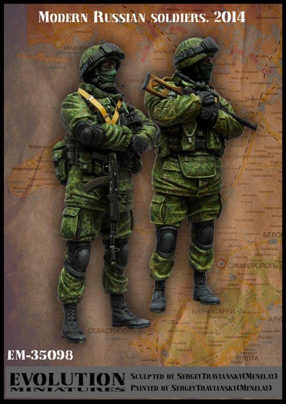 modern russian soldier - 424×600