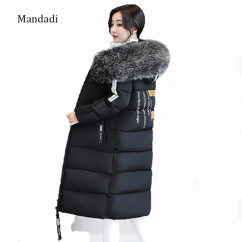 Jacket Women Winter Slim Solid Coat Female Down Cotton Clothing Thicken Parka  Hooded Jackets Casual Outwear plus size 6xl wadded jacket female short winter coat women slim thin coat removable hooded cotton female parka casual jackets plus size c1118