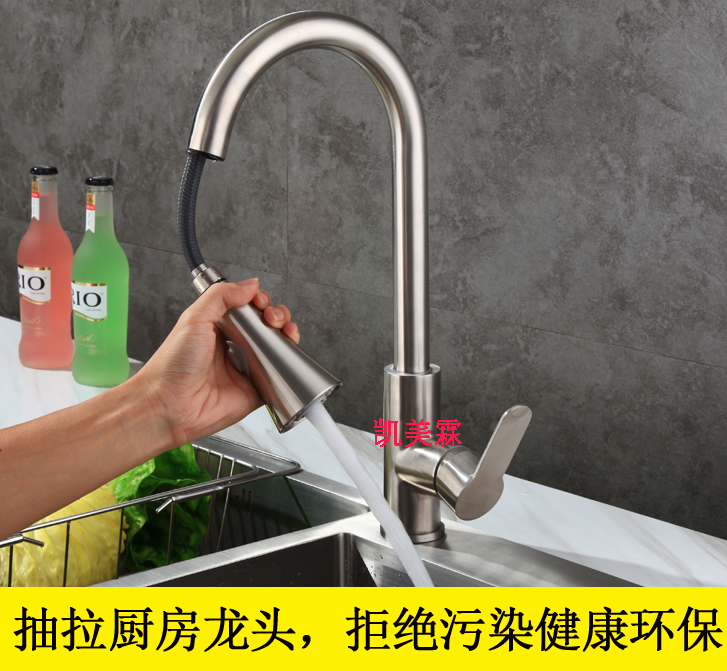 Free shipping 304 Stainless Steel Kitchen Faucet Pull out Spray Mixer Sink faucet Rotary pots hot and cold tap shower faucet stainless steel manual push self turning stirrer egg beater whisk mixer kitchen wholesale price
