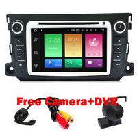 Android 6 01 Two Din 7 Inch Car DVD Player For Mercedes Benz Smart Fortwo 2012