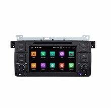 "KLYDE 8 Core 7 ""1 Din Android 8,0 1024*600 dvd-плеер автомобиля для BMW E46 M3 1998 -2005 Viano аудио стерео радио мультимедийный плеер"