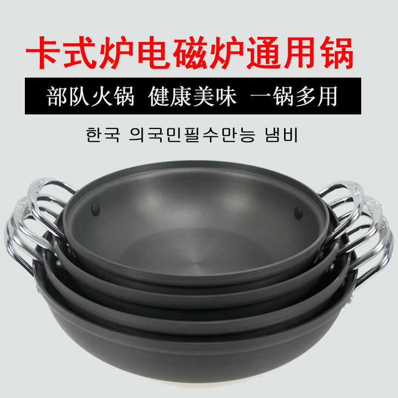 Koreański styl ser ciasto ryżowe gorący garnek zupy makaron marynowane głębokie płytkie garnek armii przetarciu danie owoce morza garnek do zupy gotowania paella pan