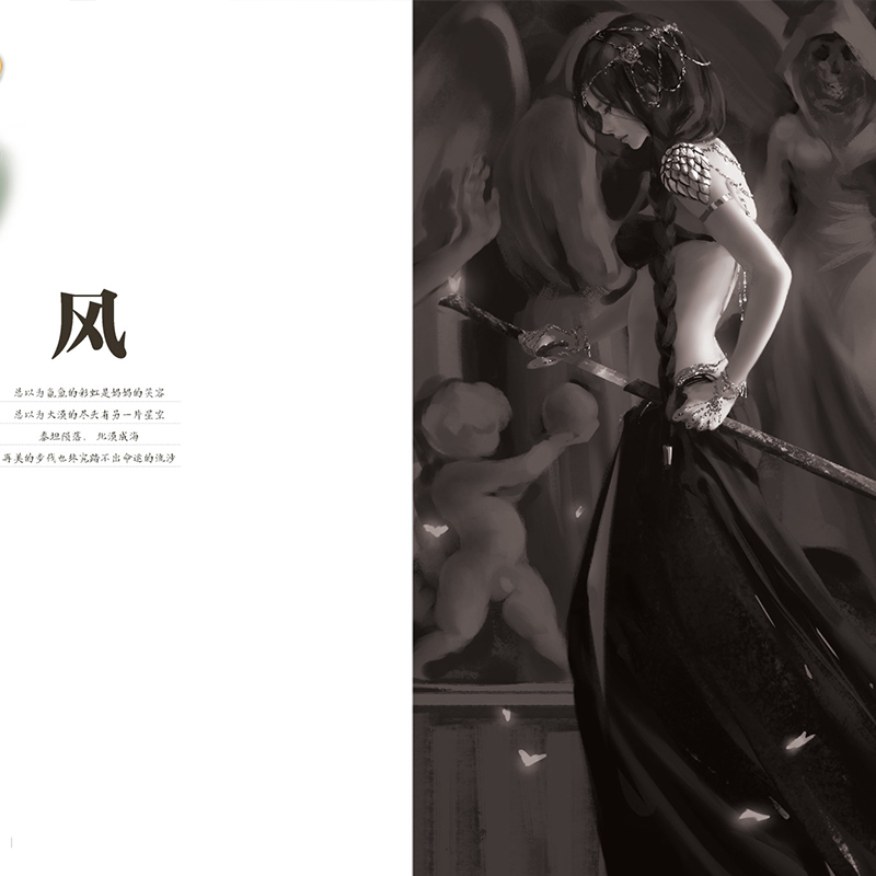 New Chinese WLOP Personal illustration collection Ancient style anime art comic book Album-in Books from Office & School Supplies    3