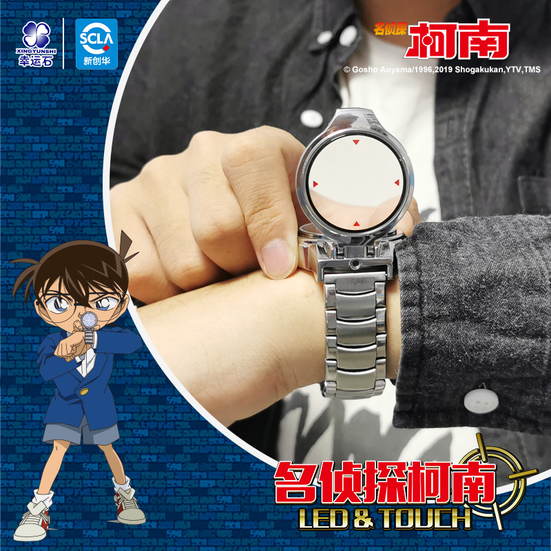 [Detective Conan] LASER Clamshell Anime Watch Waterproof Manga Role Watches Cosplay Cartoon Character Shinichi For Children Gift