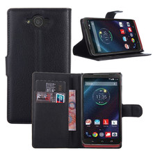 Lychee Print PU Leather Case For Motorola MOTO Droid Turbo XT1254 Case Flip Stand Wallet Phone Shell Back Cover With Card Holder
