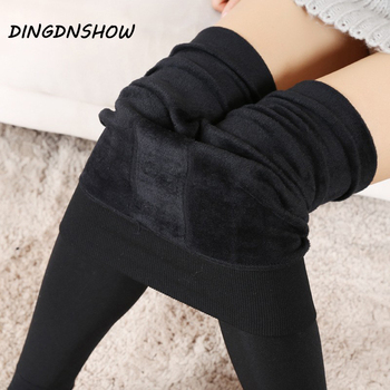 [DINGDNSHOW] Fashion Winter Leggings Adult Cotton Skinny Pants Fuzzy Wuzzy Warm Women Leggings Soild Thicken Women's Clothing morden style elastic slimming warm thicken cotton blend checked winters leggings for women