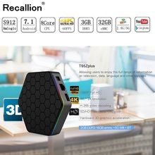 цена на RECALLION 3G/32G Android 7.1 TV BOX T95Z Plus Amlogic S912 OctaCore 2G16G T95Z + Smart Set Top box 2.4G/5GHz Dual WiFi BT4.0