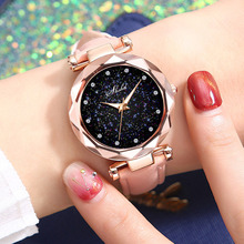 Women Quartz Watch Round Star Dial Wrist Watch with Perforated Frosted Strap GDD99