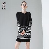 Toyouth 2016 Autumn Women Sweater Dress Geometric Pattern Long Sleeve Pullover Long Sweater