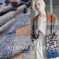 Wool fabrics high end fashion catwalk positioning Leopard fashion coat fabric
