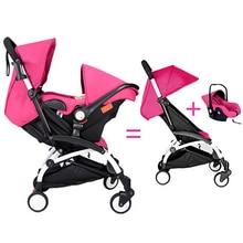 4 colors Car seat yoya Baby stroller ultra-light portable folding umbrella car baby car child baby pocket bike
