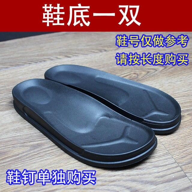 Mannen Polyurethaan Zool Strand Dikke Foundation Lichtgewicht slijtvaste Anti slip Sandalen Handgemaakte Lederen Schoenen Materiaal