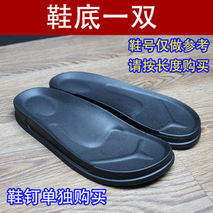 Image 1 - Mens Polyurethane Sole Beach Thick Foundation Lightweight Wear resistant Anti slip Sandals Handmade Leather Shoes Material