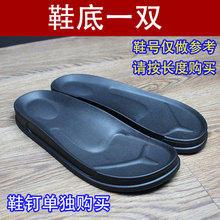 Nam Polyurethane Đế Bãi Biển Dày Nền Nhẹ chịu Mài Mòn Chống trơn trượt Giày Sandal Giày Da Bò Handmade Chất Liệu