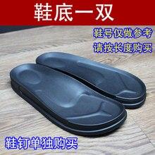 Sola de Poliuretano de Praia dos homens Grosso Fundação Leve resistente ao Desgaste Anti slip Sandálias Sapatos Material de Couro Feitos À Mão