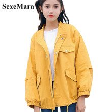 Yellow Highstreet Office Lady Pocket Front Button Up Single Breasted Solid Jacket