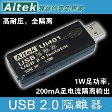 USB מבודד ADUM4160 סימולציה מבודד תעשייתי USB2.0 מבודד באגים מבודד