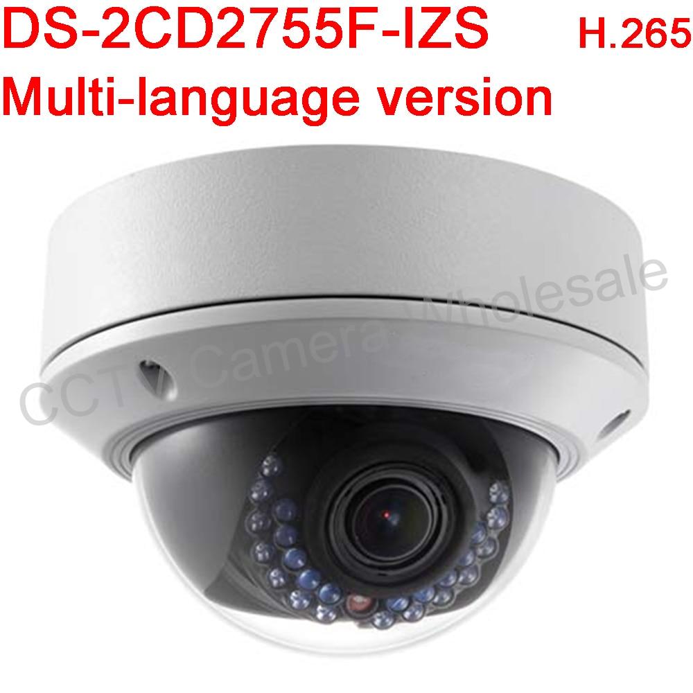 Multi-language version DS-2CD2755F-IZS 5MP WDR Vari-focal Dome Network Camera Support H.265,IP67,IK10,IR 30M,Audio