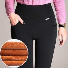 New Plus Size S-6XL Winter Warm Thick Velvet Pants High Waist Casual S