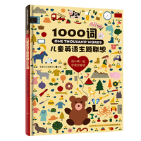 New Arrival Children English Theme 1000 Words Book 40 Themed Life Scenes English Teaching Children Enlightenment