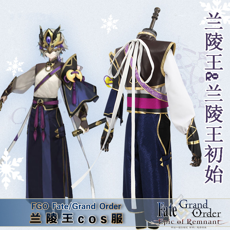 US $23 74 5% OFF|Fate/Grand Order FGO Warrior Lan Ling Cosplay Costume  Asian Size S XL Cool Battleframe Arm Ornaments Scapula Short Male Wig on