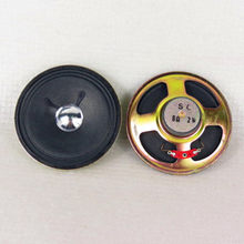 2pcs 3.5 inch paper cone full range speaker radio speaker 8 ohm 2W 92mm For DIY(China)