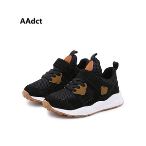 Image 3 - AAdct 2019 running children shoes sports Boys shoes sneakers Mesh breathing kids shoes for girls Brand High quality soft