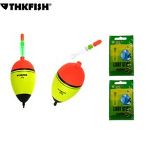 5pcs/set 40g EVA Luminous Fishing Float+10pcs Fishing Glow Light Stick Green Lighting Wand Floats Kit For Night Fishing Tackle