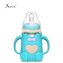 Newborn Baby Squeezing Feeding Bottle Silicone Spoon Infant Cereal Food Supplement Feeder Safe Tableware Tools 240ML
