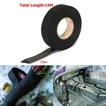 15M Car Wire Harness Tape Insulation Electrical Tape High Temperature Resistance Automotive Corrosion Resistan Flannel Tape heating wire high temperature nickel chromium resistance wire hot plates parts 1000w high quality