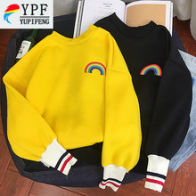 2018 Plus Velvet Rainbow Print Fashion Women Casual Long Sleeve Hoodie Jumper Pullover Sweatshirt Tops Shirt Hoodies Women(China)
