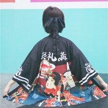 Harajuku Kawaii Vintage блузки 2017 мода японский Новинка Свободные Тонкий шифон с длинными рукавами солнце одежда кимоно Тонкий Блузка