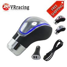 VR RACING-ENVÍO LIBRE Universal Touch Activado LED Perilla del Cambio de Engranaje Perilla de Palanca de cambios Manual Coche VR-GSK17W