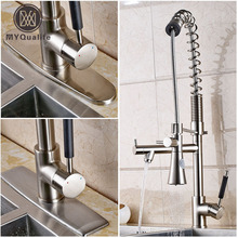 Nickel Brushed Handheld Sprayer Pull Down Kitchen Faucet Single Handle Dual Spout Kitchen Hot and Cold Water Taps 75cm High