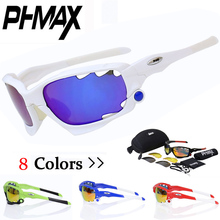 PHMAX 2017 New Cycling Glasses UV 400 3 Lens MTB Bike Sunglasses TR90 Frame Racing Bicycle Eyewear Goggle Gafas de Ciclismo